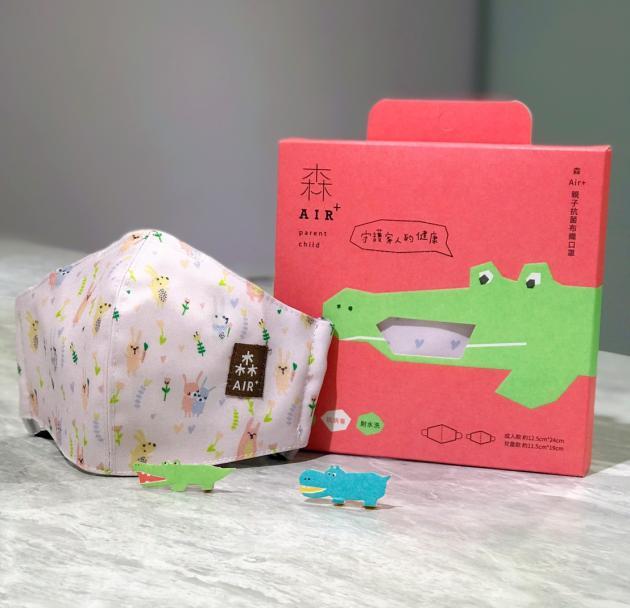 森Air+ 抗菌布織口罩 (兒童款) 1