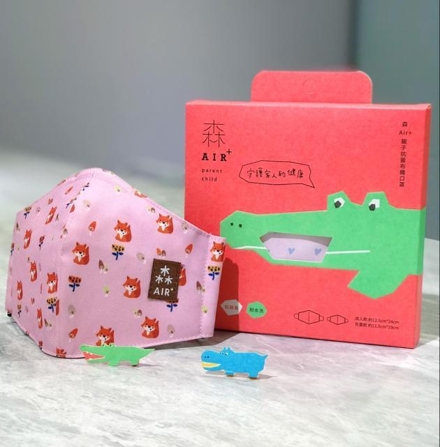 森Air+ 抗菌布織口罩 (兒童款) 2