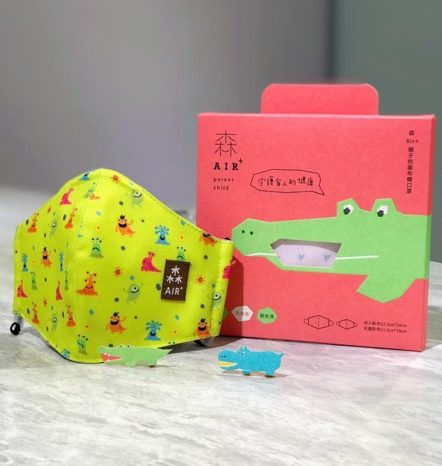 森Air+ 抗菌布織口罩 (兒童款) 8