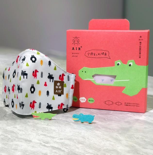 森Air+ 抗菌布織口罩 (兒童款) 3