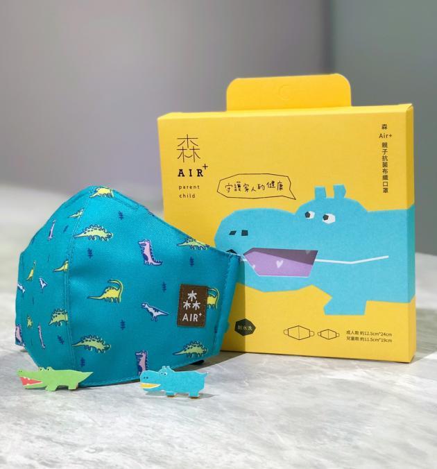森Air+ 抗菌布織口罩 (兒童款) 4