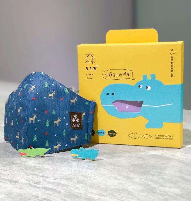 森Air+ 抗菌布織口罩 (兒童款) 5