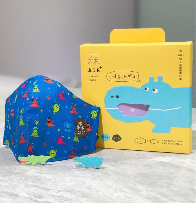 森Air+ 抗菌布織口罩 (兒童款) 7