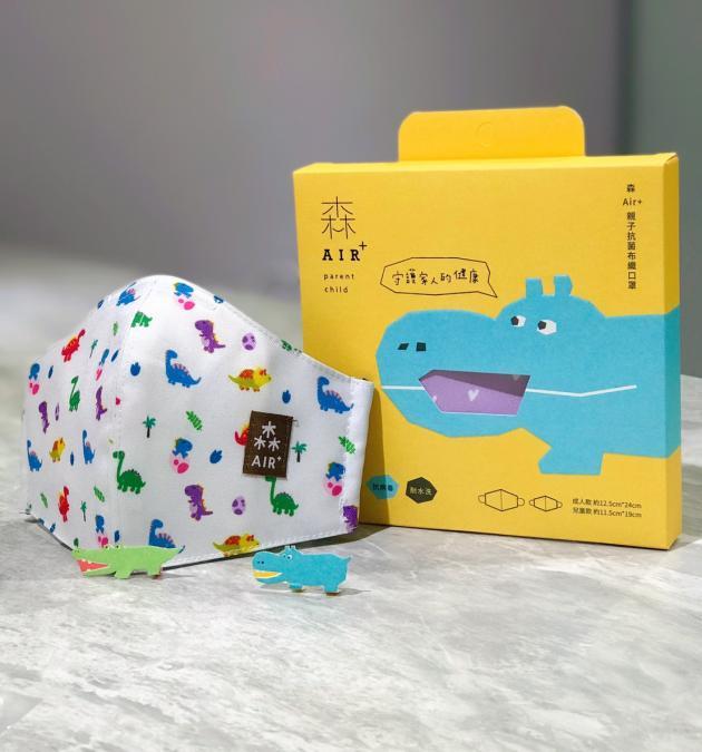 森Air+ 抗菌布織口罩 (兒童款) 6